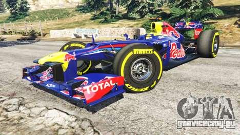 Red Bull RB8 [Себастьян Феттель] для GTA 5 вид справа