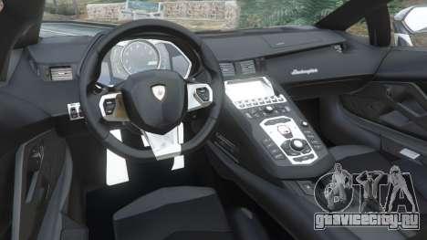 Lamborghini Aventador LP700-4 Police v4.5 для GTA 5 вид справа