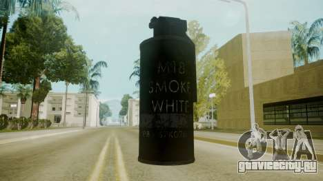 Atmosphere Tear Gas v4.3 для GTA San Andreas