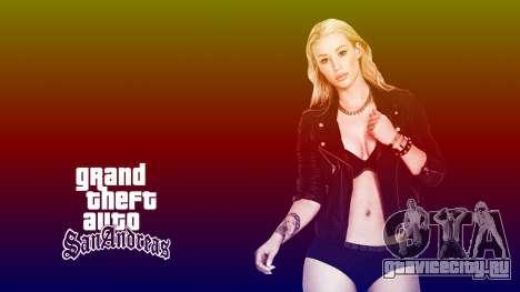 Hip Hop Loadscreens для GTA San Andreas третий скриншот