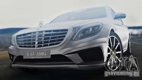 Mercedes-Benz W222 S63 AMG для GTA San Andreas