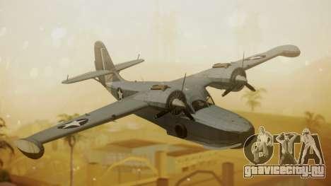 Grumman G-21A Goose для GTA San Andreas