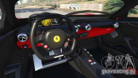 Ferrari FXX-K 2015 v1.1 для GTA 5 вид сзади справа