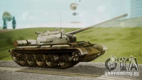 T-55 для GTA San Andreas