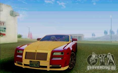 Rolls-Royce Ghost Mansory для GTA San Andreas вид сбоку
