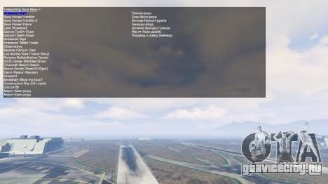 Simple Trainer v2.4 для GTA 5 девятый скриншот