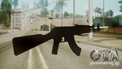 Atmosphere AK-47 v4.3 для GTA San Andreas второй скриншот
