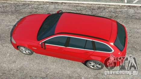 BMW 525d (F11) Touring 2015 (UK) для GTA 5 вид сзади