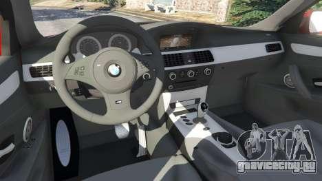 BMW M5 (E60) 2006 для GTA 5 вид справа