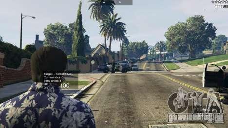 Fallout: San Andreas [.NET] ALPHA 2 для GTA 5 шестой скриншот