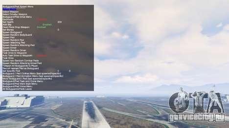 Simple Trainer v2.4 для GTA 5 третий скриншот