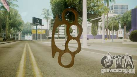 Atmosphere Brass Knuckles v4.3 для GTA San Andreas второй скриншот