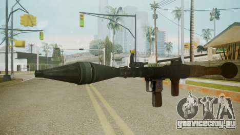 Atmosphere Rocket Launcher v4.3 для GTA San Andreas