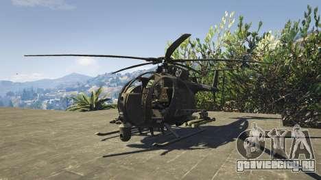 MH-6/AH-6 Little Bird Marine для GTA 5 второй скриншот