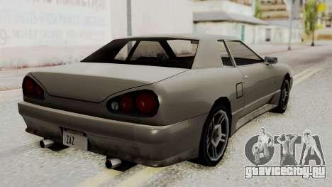 Elegy The Gold Car 1 для GTA San Andreas вид слева