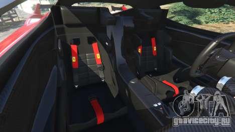 Ferrari FXX-K 2015 для GTA 5