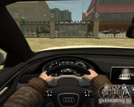 Audi A8L W12 2013 для GTA 4 вид сзади
