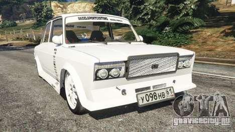 ВАЗ-2107 Redline 61 для GTA 5