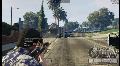 Fallout: San Andreas [.NET] ALPHA 2 для GTA 5 седьмой скриншот