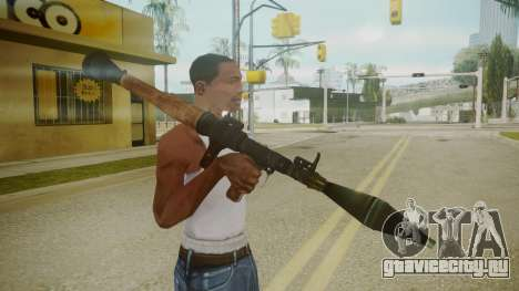 Atmosphere Rocket Launcher v4.3 для GTA San Andreas третий скриншот