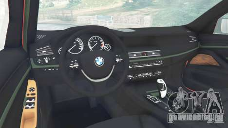 BMW 525d (F11) Touring 2015 (UK) для GTA 5 вид справа