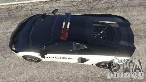 Lamborghini Aventador LP700-4 Police v4.0 для GTA 5 вид сзади