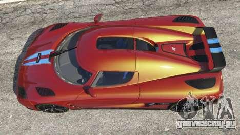 Koenigsegg Agera v0.8.5 [Early Beta] для GTA 5 вид сзади
