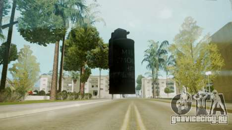 Atmosphere Tear Gas v4.3 для GTA San Andreas второй скриншот