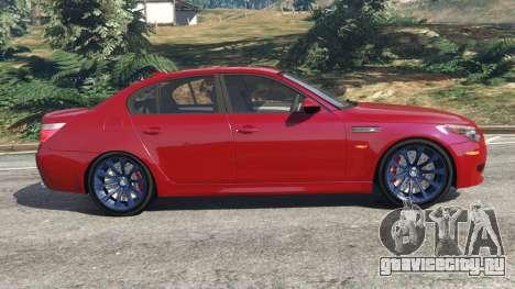BMW M5 (E60) 2006 для GTA 5 вид слева