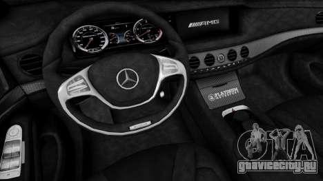 Mercedes-Benz W222 S63 AMG для GTA San Andreas вид справа