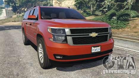 Chevrolet Suburban 2015 для GTA 5