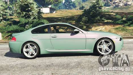 BMW M6 (E63) Tunable для GTA 5 вид слева