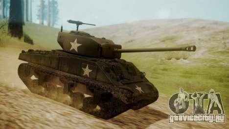 M4A3(76)W Sherman для GTA San Andreas