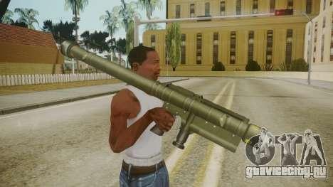 Atmosphere Stinger v4.3 для GTA San Andreas третий скриншот