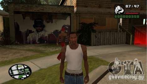 Hip Hop Loadscreens для GTA San Andreas седьмой скриншот
