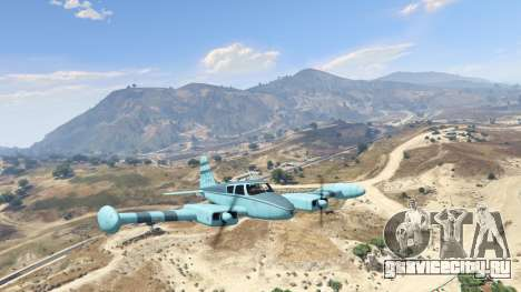 Carpet Bomber для GTA 5