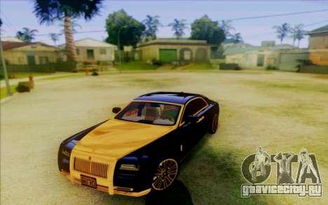 Rolls-Royce Ghost Mansory для GTA San Andreas вид слева