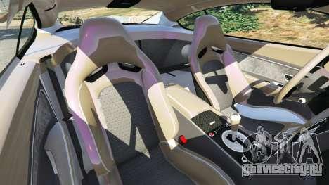 Bentley Continental Supersports [Beta] для GTA 5 вид справа