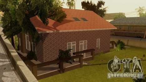 New Ryder House для GTA San Andreas третий скриншот