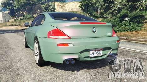 BMW M6 (E63) Tunable для GTA 5 вид сзади слева