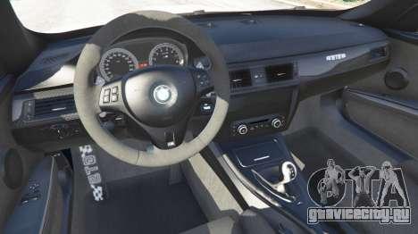 BMW M3 GTS для GTA 5 вид сзади справа