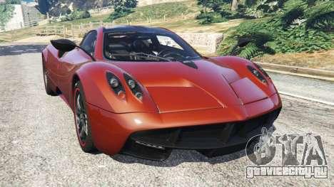 Pagani Huayra 2013 для GTA 5