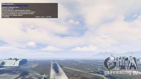 Simple Trainer v2.4 для GTA 5 пятый скриншот