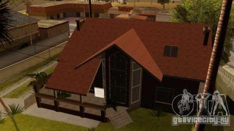 New Ryder House для GTA San Andreas четвёртый скриншот