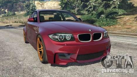 BMW 1M v1.3 для GTA 5