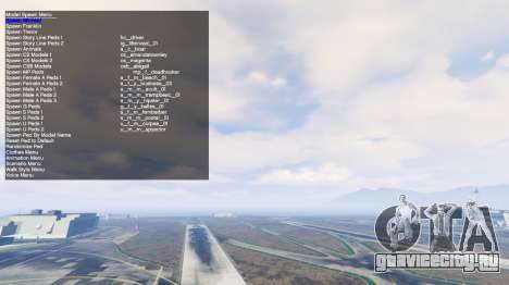 Simple Trainer v2.4 для GTA 5 шестой скриншот
