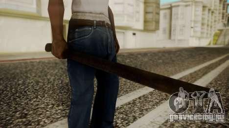 Machete from Friday the 13th Movie для GTA San Andreas