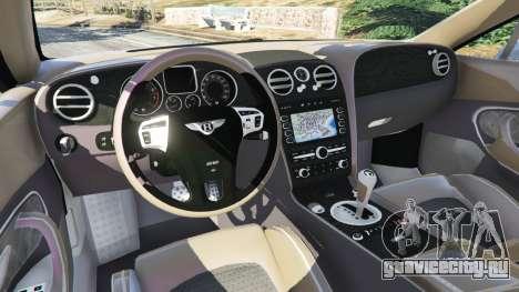 Bentley Continental Supersports [Beta] для GTA 5 вид сзади справа