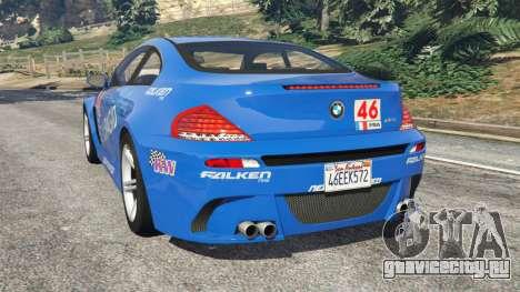 BMW M6 (E63) WideBody v0.1 [Pagid RS] для GTA 5 вид сзади слева