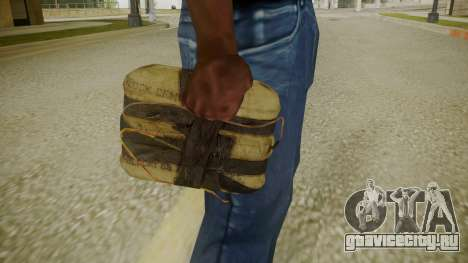 Atmosphere Satchel v4.3 для GTA San Andreas третий скриншот